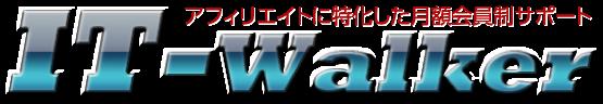 IT-walker